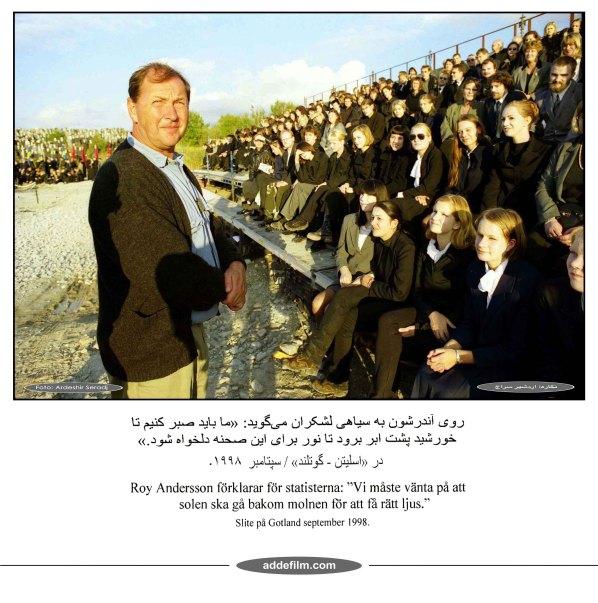 206 - Foto Ardeshir Seradj Roy Andersson En av vår tids främsta filmregisörrer