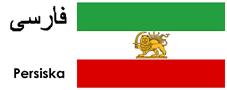 101 - Iransk flagga.jpg